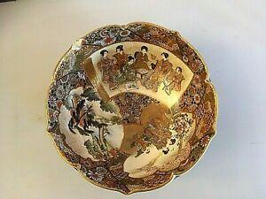 19th Century Japanese satsuma bowl depicting figures and landscape  21/533