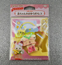 Sylvanian Families Calico Critter Baby Fairy Outfit & Accessories