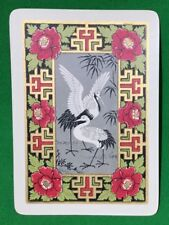 Playing Cards 1 Swap Card - Old Antique Wide JAPANESE CRANE BIRDS POPPY FLOWERS