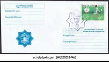 UZBEKISTAN - 1995 TENNIS SPORTS CUP  SPECIAL COVER WITH SPECIAL CANCL.