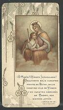 estampa antigua de la Virgen santino holy card image pieuse