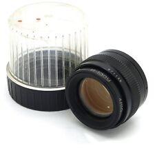 ◉INDUSTAR-100U 4/110 ☭Russian MACRO Lens Enlarger for M39 M42 Mount Darkroom EXC
