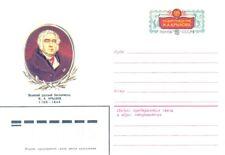 Stamped Russian Cover 1984 y- Poet Krilov