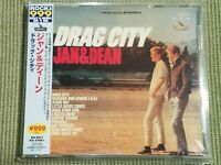 JAN & DEAN DRAG CITY RARE 11 TRACK IMPORT JAPANESE CD FREE SHIPPING
