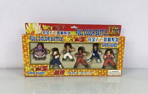 Dragon Ball Z Full Color Battle  DX Retro Figures,very Rare,unopened Box