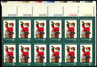 1472 Color Shift ERROR PL# Strip of 12 Stamps - 8¢ Santa  Mint NH - Stuart Katz