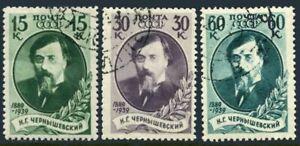 Russia 760-762,CTO.Michel 729-731. Nikolai Chernyshevski,writer,1939.