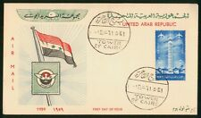 MayfairStamps Egypt 1959 Tower of Cairo First Day Cover wwr5803