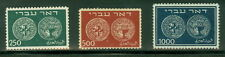 ISRAEL #7-9 Set of high values, og, NH with a bit of disturbance on #9, VF