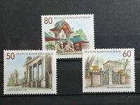 Berlin Germany - 1986 - Architecture Gateways - 3 stamp set  - MNH