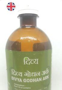 Swami Ramdev Patanjali Godhan Gaumutra Gomutra Ark 450 ml Juice