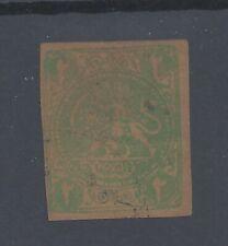 1868  2sh GREEN USED  SG 2