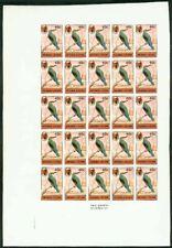 Sierra Leone 1983 Kingfisher reissue imperf sheet of 25