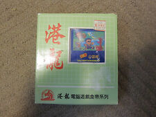 hong kong game company NES
