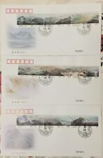 China 2015-19 the Yellow River 黄河 FDC A