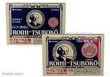 NIB Nichiban ROIHI TSUBOKO stiff shoulders & lower back pain Medicated Hot Patch
