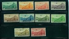 CHINA 10 AIRMAIL Sc C11-C20 Set -  Plane Over Mountains, mint ,