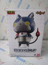 Anime Comic Game YoKai Youkai Watch Chogokin Robonyan Action Figure Bandai Japan