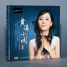 Tong Li 童麗 Huang Mei Minor 黃梅小調 DSD CD 妙音唱片 Chinese Audiophile