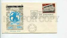 293178 Vatican 1961 year First Day COVER L'Osservatore Romano press ADVERTISING