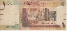 Sudan Banknote Not in Pick -3056 1 Pound 2006 Prefix AG Hybrid, Scarce, F