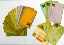 France Stamps 1800's mint & used Postal Cards Lot of 45 Cards total