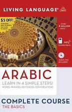 Complete Arabic: The Basics (Book and CD Set): Includes Coursebook, 3 Audio CDs,