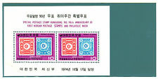 Korea (South K.) 1974, YT BF 270, 90th Anniversary of First Korean Postage stamp