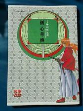 Chuang Jianghu, Excalibur Jian Xin Hua Chuan, illustration book