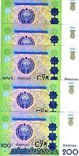 LOT Uzbekistan, 5 x 200 Sum, 1997, P-80, UNC > Ornate