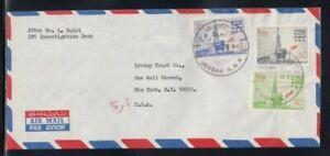 SAUDI ARABIA Commercial Cover Jeddah to New York City 2-4-1986 Cancel