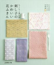 Floral Sashiko Embroidery Design 31 Kitchen Cloth - Japanese Craft Book