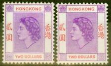 VF (Very Fine) Single Hong Kong Stamps (Pre-1997)