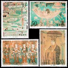 China Stamp 1996-20 Dunhuang Murals (6th series) MNH