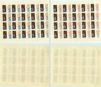 Russia USSR 1962 SC 2578 MNH imperf Full Sheet of 20 . rtb1632