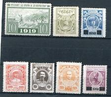 RUSSIA CIVIL WAR, YR 1919,WHITE ARMY GENERALS,KOLCHAK,SIBERIA,MNH/MNG