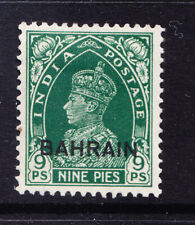 BAHRAIN George VI 1938 SG22 9p of India overprinted - mounted mint catalogue £18