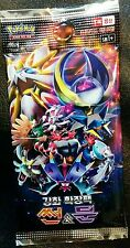 KOREAN Pokemon Card pack of 5 Cards Sun Moon Strengthening Expansion BoosterPack
