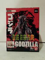 "Bandai Godzilla 65TH ANNIV 3.5"" Figure Wave 1 Hedorah THE SMOG MONSTER!  NEW!"