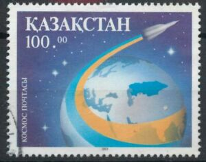 Kazakhstan 1993 Space Mail SG 23 used *COMBINED POSTAGE*