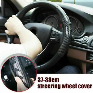 Universal Car Carbon Fiber Steering Wheel Booster Cover Non-Slip Accessories