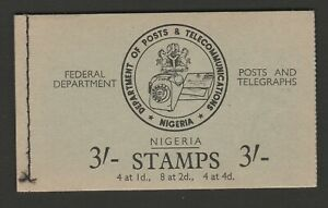 Nigeria 1966 3/- Complete booklet SB12.
