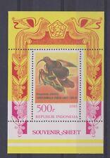 A94 INDONESIA 1983 BIRDS S/S MNH $9.90