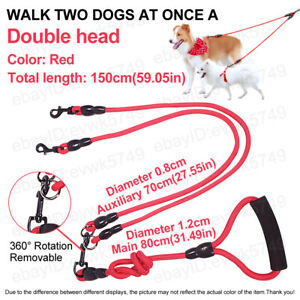Verve Jelly Dog Traction Rope Double Lead Leash Dual Dog Puppy Patrol Rope Walking Leads Traction