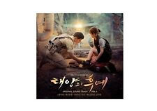 Descendants of the Sun OST Vol. 1 (KBS TV Drama)-SONG JOONG KI