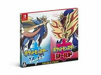 """(JAPAN) Nintendo Switch video game """"Pokemon Sword and Shield"""" double pack Switch"""