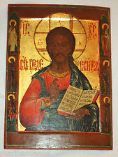 Antique 18C Russian Icon Christ the Lord Almighty Cypress Wood