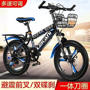 Mountain bike variable speed disc brake shock absorption 6-12years old boys girl