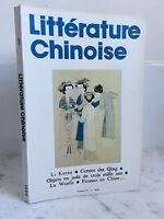 Literatura China Cuarto 1 1984