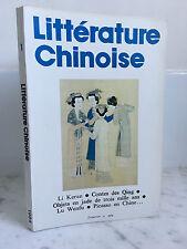 Littérature Chinoise Trimestre 1 1984